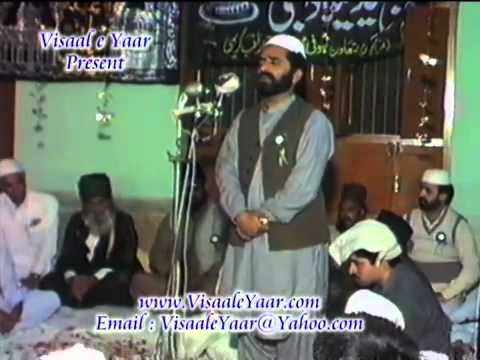 [][] Beautiful Beautiful  qasida Burda Sharif In emotional Style (qari Zubaid Rasool) video