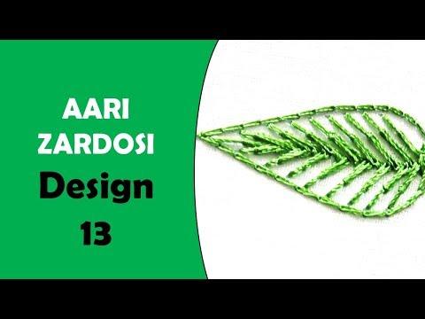 AARI / ZARDOSI - DESIGN 13