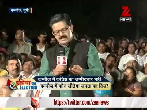 India Ka Election: What do the people of Kannauj want?