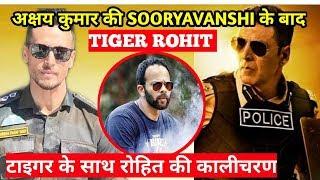 Tiger Shroff Kalicharan Remake Rohit Shetty Next Movie After Sooryavanshi