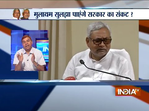 Watch what expert has to say over seat sharing issue between JD(U) and RJD