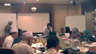 KUAE | Pengajian Balaghah B6 | Siri 6
