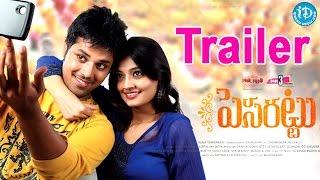 Pesarattu Movie Latest Trailer || Nandu || Nikitha || Kathi Mahesh