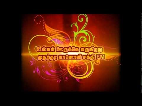 Chithirai Puthaandu Shakthi FM 2013 tamil new year special