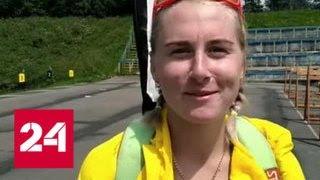 Три российские биатлонистки будут выступать за сборную Украины - Россия 24
