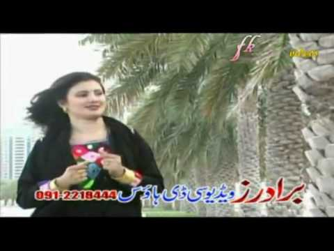 Song 2-balle Balle Pata Yarana Of Nazia Iqbal New Album 'kala Kala Kho Raza'.flv video