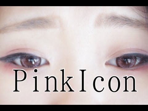 Pinkicon Circle Lens Review▲Trying Daily Lenses
