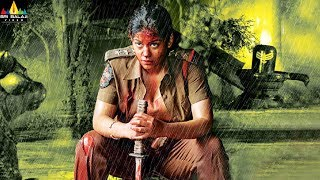 Maisamma IPS Movie Climax Scene | Telugu Movie Scenes | Mumaith Khan | Sri Balaji Video