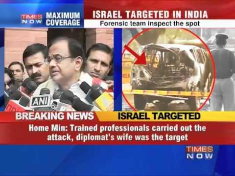 'Delhi blast was a terror attack'