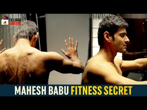 Mahesh Babu SURPRISING Health SECRET | Tollywood Actors Latest Update | Mango Telugu Cinema