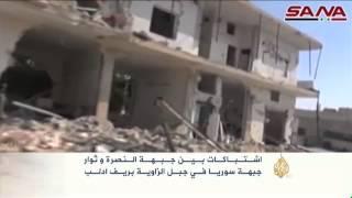 اشتباكات بين جبهة النصرة وثوار سوريا بريف إدلب