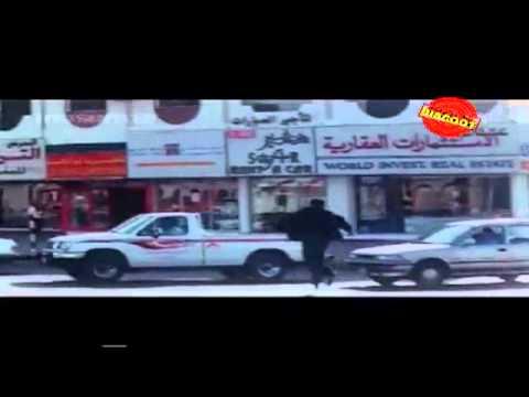 Dubai 2001 - New Malayalam Full Action Movie   Mammootty,anjala Zaveri. video
