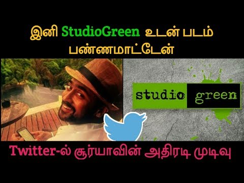 Suriya sivakumar decide to Don't act with StudioGreen | Suriya movie loss effects