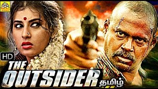 Tamil Mega Hit Movie OUT SIDER HD Video   Tamil Super Hit Film New Release 2015