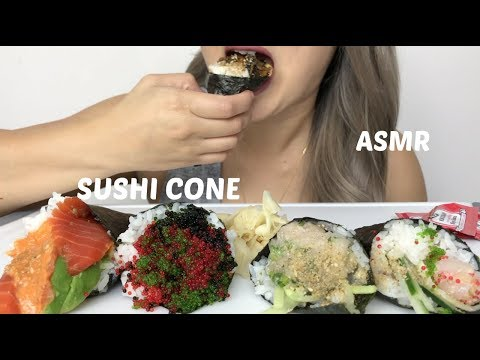 ASMR | SUSHI CONE (HAND ROLL) | NO TALKING EATING SOUNDS | N.E LETS EAT
