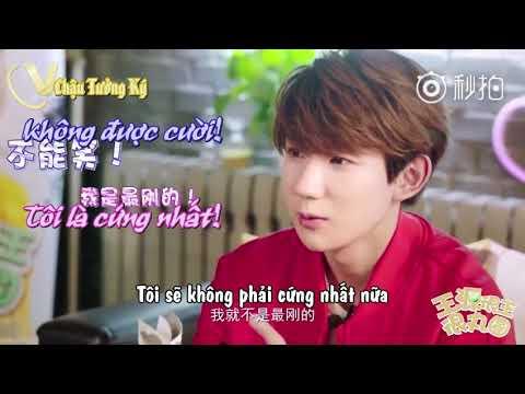 [Vietsub] Vương Nguyên đọc thư fan - cười không dừng được thumbnail