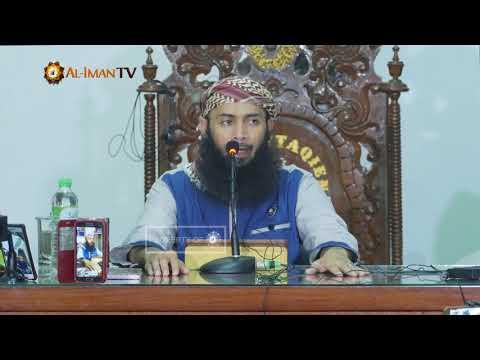 Kajian Umum: Wahai yang Berselimut Bangkit dan Sampaikan - Ustadz Dr. Syafiq Basalamah, M.A.