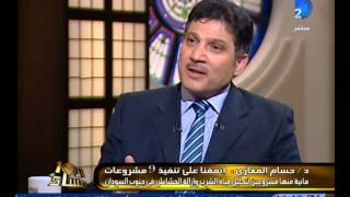 برنامج العاشرة مساء|وزير الرى .. نحن نتحدى الزمن أسفل قناة السويس لتوصيل مياه النيل لاستزراع سيناء