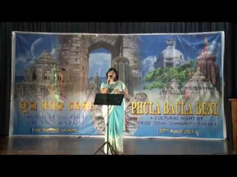 Mun Je Janena  - Sydney Odia Cultural Program (phula Baula Beni 2) By Orioz On 27th April 2013 video