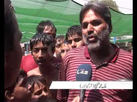 Citizens Rush Iqbal Park Swimming Pool Due Hot Weather Pkg By Rana Azar City42