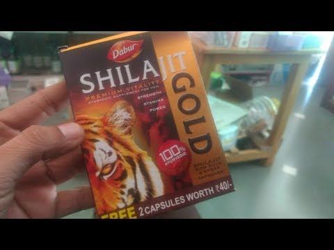Shilajit Gold Capsule !! thumbnail