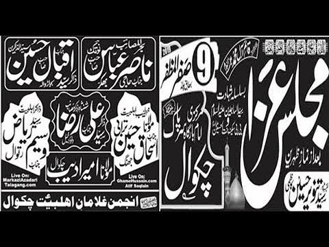Live Majlis aza    9th safar............... 2019...........Chkwal