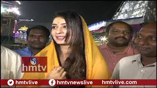 Rx100 Actress Payal Rajput Visits Tirumala | hmtv