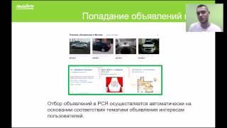 Аукцион в Яндекс.Директ (VCG)