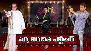 Special Focus On Lakshmi's NTR Movie | Ram Gopal Varma