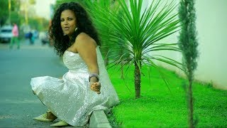Emebet Negasi - Min Yishalal (Ethiopian Music)