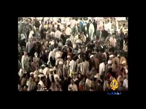 Qari Abdul Basit Documentary English Part 1