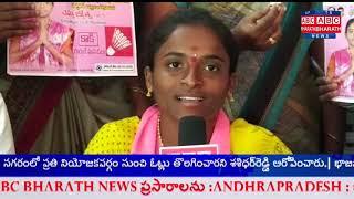 కులరాజకీయాలకు తెర పడాలని గ్రామస్తులు ఆవేదన | Politics In Bottugudem Village | NagarjunSagar