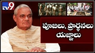 Special prayers, yagnas being performed for former PM Vajpayee