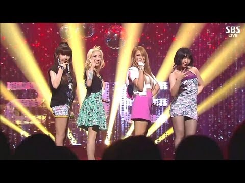 2NE1_0811_SBS Inkigayo_DO YOU LOVE ME