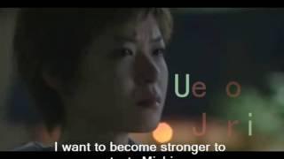 Last Friends (2008) - Official Trailer