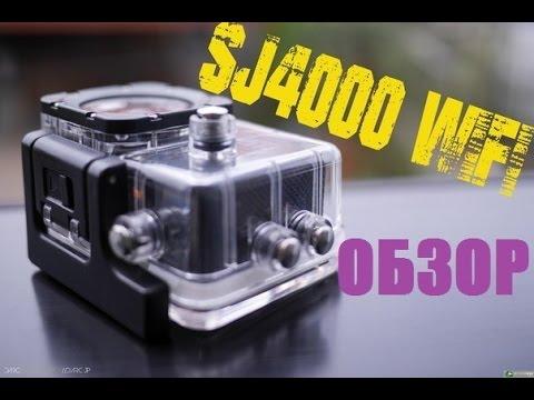 SJCAM обзор sj4000 wifi