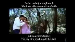 Bhalo Achi Bhalo Theko w/ English subs