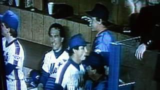 Ray Knight's Dramatic Game 7 Home Run, 1986 World Series!