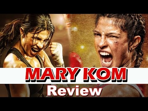Mary Kom | Full Movie Review | Priyanka Chopra, Sunil Thapa, Darshan Kumaar