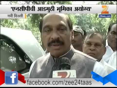 New Delhi Manikrao Thackre On NCP And Congress Seats Distribution In Election