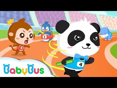 이어달리기  동물운동회|팬더운동회 시리즈 동화|베이비버스 창작동화
