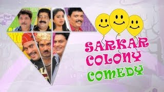 Sarkar Colony - Sarkar Colony Comedy full