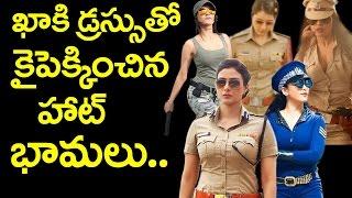 Heroines In Police Dresses | Kajal Aggarwal | Shruti Haasan | Rashi Khann | Anushka | Friday Poster