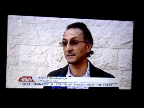 Tomes sta Gegonota News 16.01.2016 -  SIGMA TV