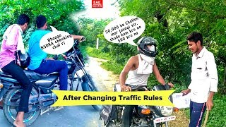 After Changing Traffic Rules | EASY4US || E4U