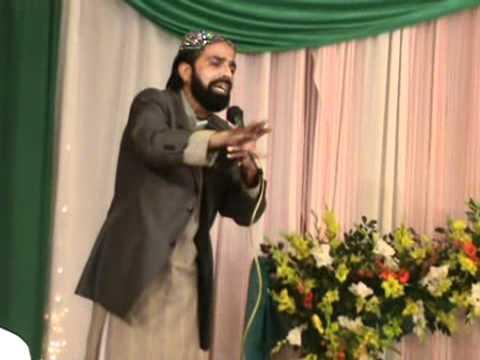 Ye Arzoo Nahi K Duain Hazar Do ( naat by Rafiq Chishti )