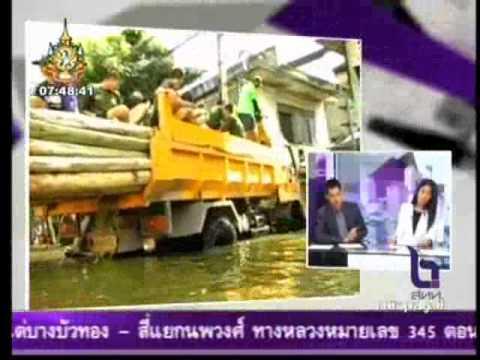 Lũ lụt tại Bangkok – Bangkok Post