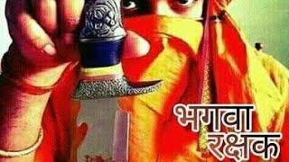 Hindu Anthem Song