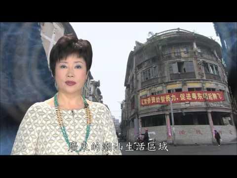 台灣-大陸尋奇-EP 1310-粵鄉十方(八) / 雲南映象(十四)