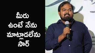Director Venky Excited Speech @ Chalo Movie Teaser Launch